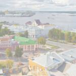 Недвижимость Нижнего Новгорода 2016