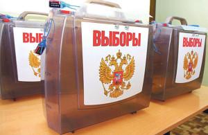 Выборы в Госдуму 2016.