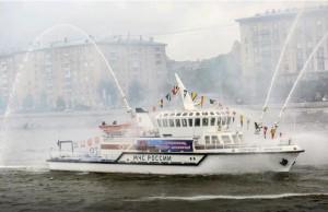 парад водной техники