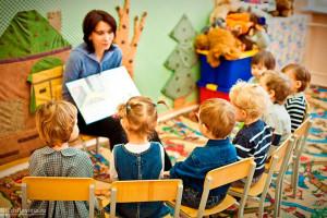 Детский учебный центр
