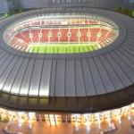 Стадион Лужники. Последние новости
