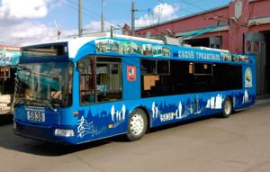 Музыкальный «Синий троллейбус»