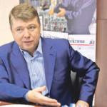 Событийный календарь в Москве