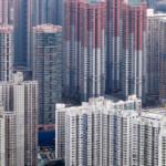 Обзор рынка недвижимости за 2 кв. 2016 г.