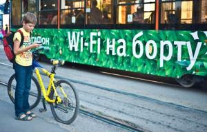 В российской столице самый дешевый мобильный интернет