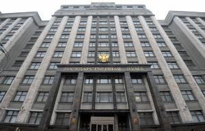Обновленно здание Госдумы