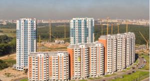 Падения цен на жильё в России