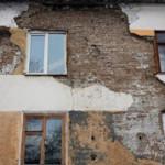Плата за капремонт для старых домов