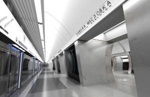 Нижняя Масловка станция