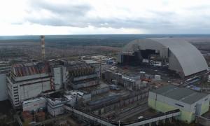 над Чернобольской АЭС