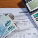 Суд лишил лицензии домоуправляющую компанию