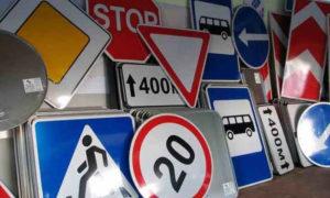 Новые дорожные знаки в Москве и Санкт - Петербурге