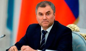 Володин потребовал списки депутатов, которые задолжали за коммуналку в служебных квартирах