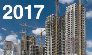 Новое строительство в Москве