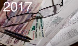 Новый порядок начисления общедомовых расходов