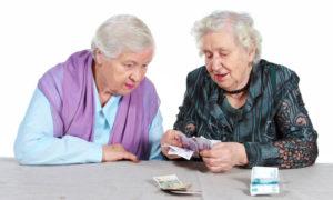 Пенсии неработающих пенсионеров в России