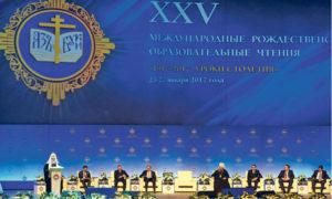 Банки для бедных в России