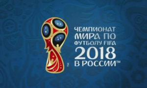 Михаил Бабич оценил ход строительства всех ключевых объектов к ЧМ по футболу — 2018