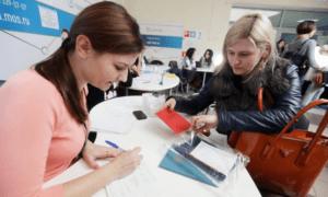 Москвичи выбирают для трудоустройства сферы торговли, строительства
