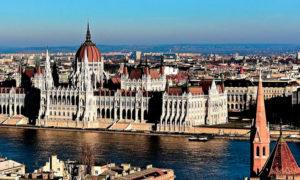ПМЖ в Венгрии.