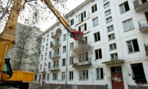 московских хрущевок - сроки