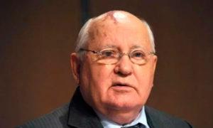 вилле Горбачева