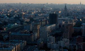 стоимость жилья в Москве