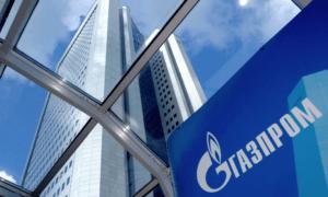 """Газпром"" арендовал бизнес-центр"