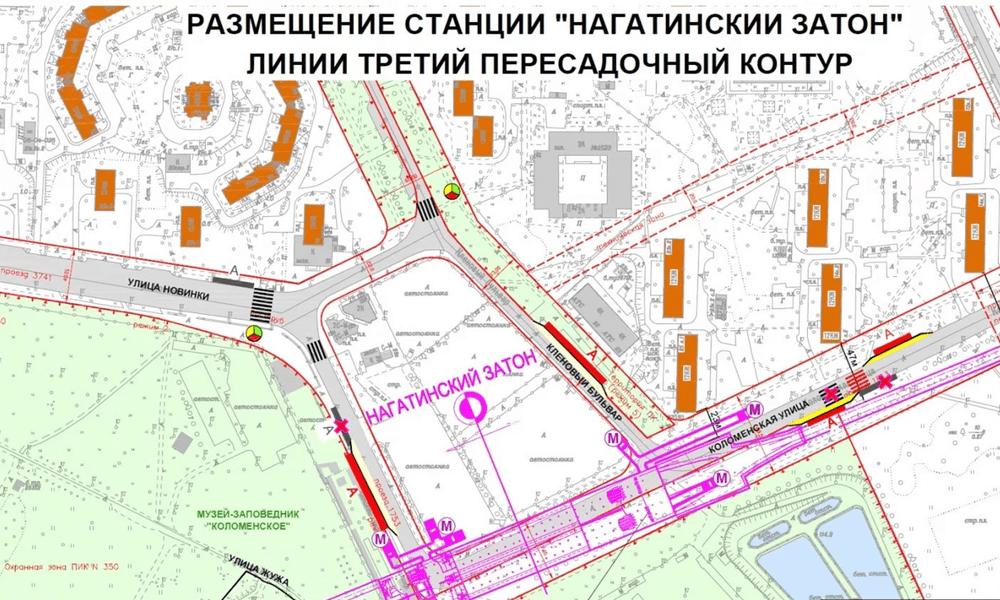 ремонт кленовый бульвар метро на наш транспорт Профсоюзная, Нахимовский Проспект