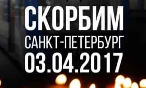 Москва 06.04.2017
