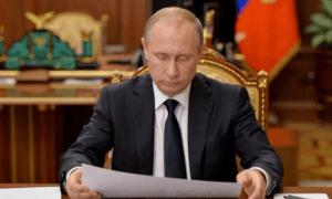Владимир Путин объявил благодарность за реконструкцию МЦК