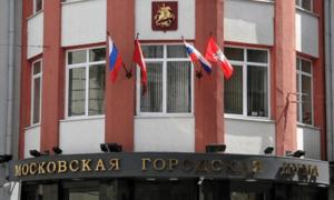В Мосгордуме сегодня обсудят изменения в бюджет в связи с