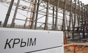 В Симферополе построят бизнес-центр под названием
