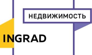 Девелоперские компании «Инград» и ОПИН объединяются