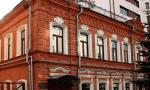 Дом купца Кудряшова в Екатернебурге