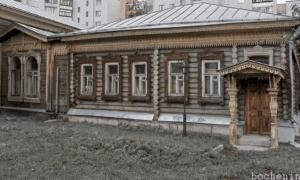 Дом купца Лебедева в Екатеринбурге