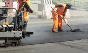 Капитальный ремонт участков дорог