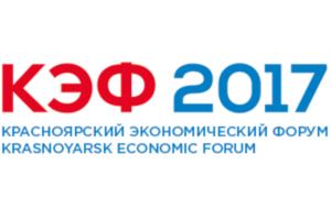 Красноярский экономический