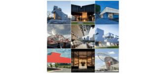Лауреаты Американской архитектурной премии