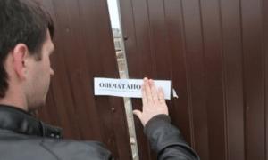 Недвижимость экс-главе Марий Эл