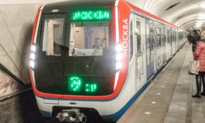 Новые станции метро 2017