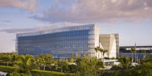 Номинация «Государственное/ Гражданское здание» 2017