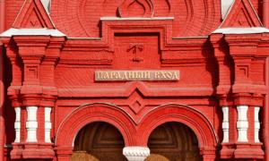 Парадный вход в музей со стороны Красной площади