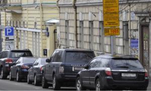 в Москве будет бесплатной