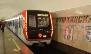 поезда «Москва»