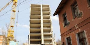 План по расселению аварийного жилья