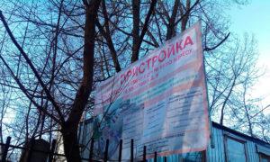 Пристройка детской поликлиники на ул. Касаткина