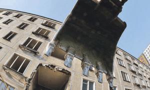Программа сноса пятиэтажек