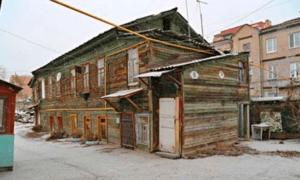 Расселение аварийного жилья в Самаре