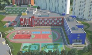 Самая большая школа